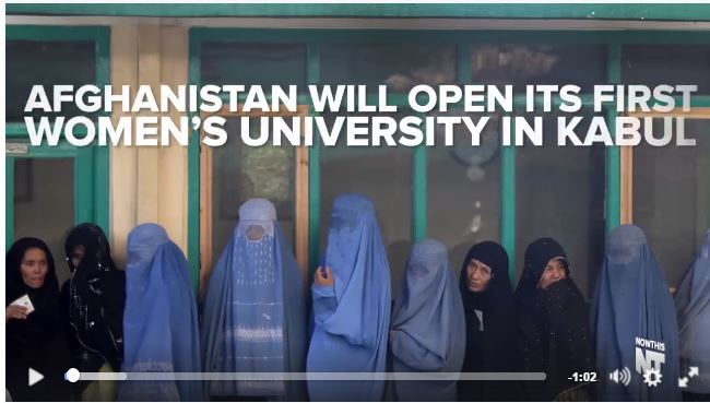 Afghan Women's U